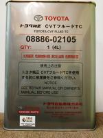 08886-02105  TOYOTA  CVT FLUID TC  (4 литра)