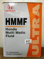 Жидкость для вариатора Honda Ultra Multi Matic Fluid (HMMF) (4 литра)